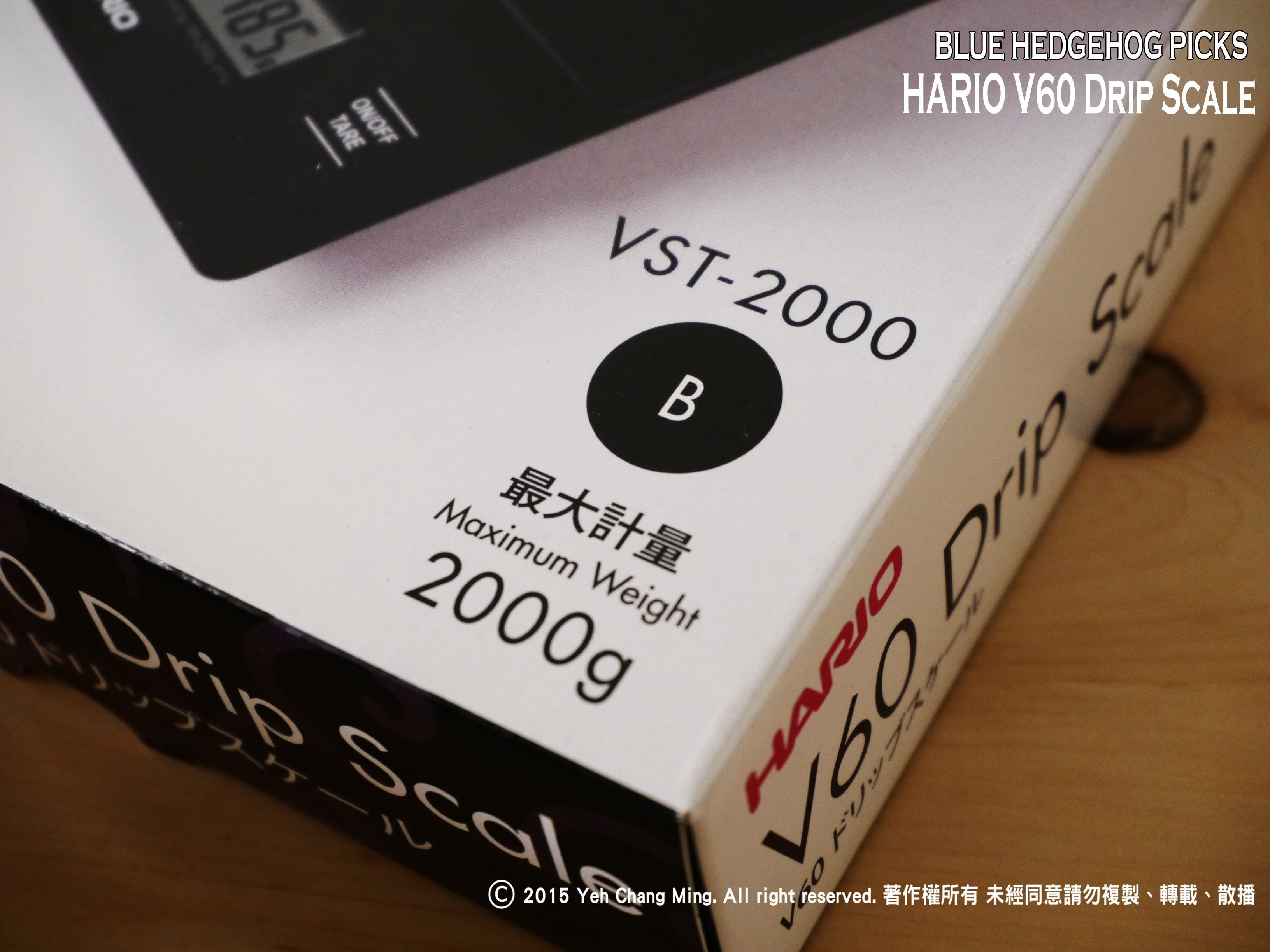 Hario V60 Vst 2000b Drip Scale