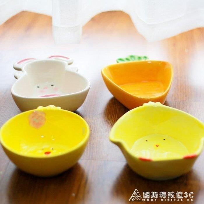 寵物用品 寵物卡通陶瓷碗貓狗食碗小型犬貓餵食陶瓷碗泰迪比熊餵食盆寵物碗 YXS