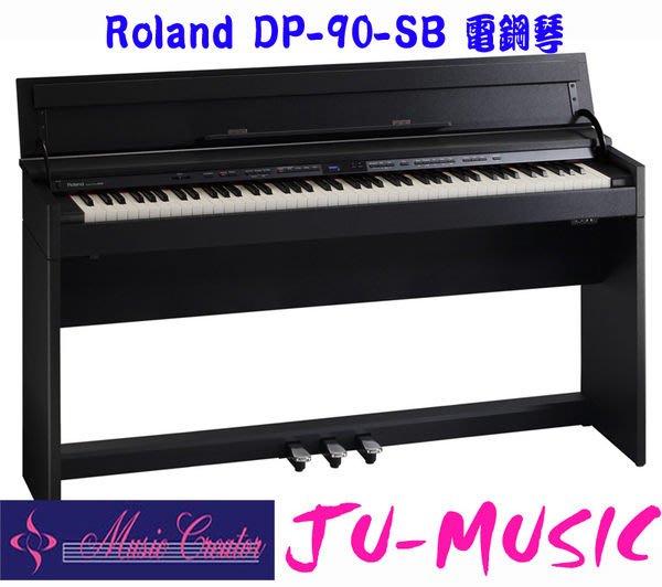 造韻樂器音響- JU-MUSIC - 全新 ROLAND DP90 MC/SB DP-90 黑色 數位鋼琴 電鋼琴