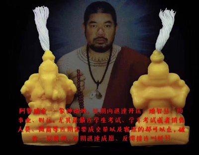 「還願佛牌」泰國 佛牌 阿贊空薩 阿贊AEK 祈福 色彩 蠟燭 智慧 招財 象神 蠟燭