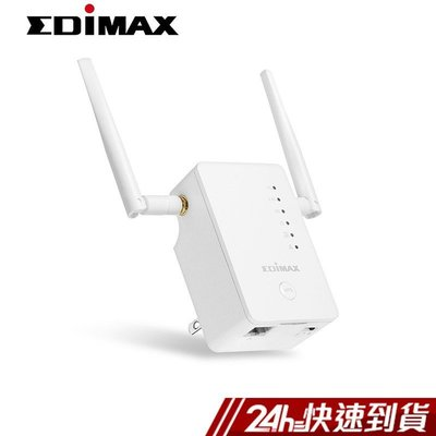 現貨#EDIMAX 訊舟 RE11S AC1200 智慧漫遊無線網路訊號延伸器