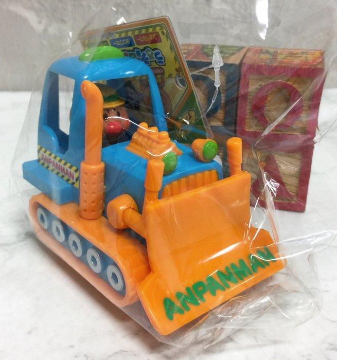 【Dona日貨】日本正版 Anpanman 麵包超人 - 推土機 工程車/發條玩具車 B39