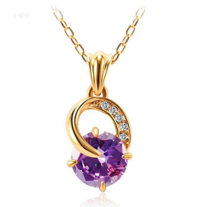 水晶項鏈經典時尚鎖骨鏈簡約氣質吊墜女性潮流飾品 新麗小舖