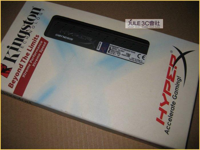 JULE 3C會社-金士頓 DDR3 1600 4G X2  8GB KHX1600C9D3P1K2/8GX/灰 記憶體