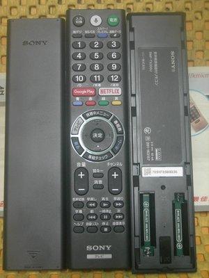 全新原裝 SONY 新力 液晶電視 語音聲控 原廠遙控器 通用 RMF-TX200T. 201T. 300T. 310T