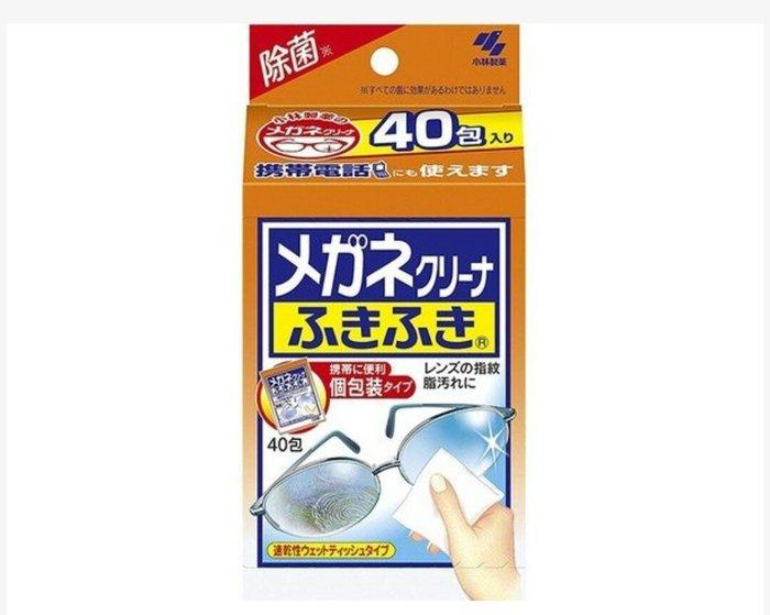 天使熊雜貨小舖~日本小林製藥拭鏡紙40入  全新現貨