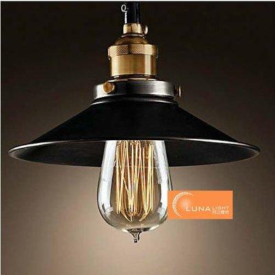【LUNA LIGHT 月之燈坊】Loft 工業風復古倉庫黑色吊燈(P-302)