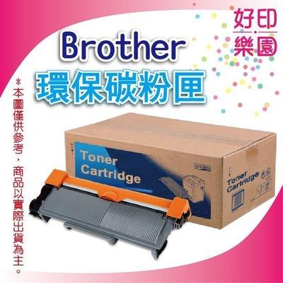 【好印樂園】Brother TN-3448/TN3448 環保相容碳粉匣 適用L6200DW/L6400DW