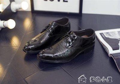 皮鞋男士商務正裝皮鞋男漆皮尖頭系帶青年休閒伴郎西裝婚紗照男鞋 xy