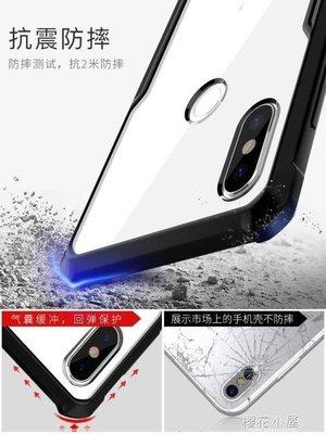 哆啦本鋪 訊迪小米MIX3手機殼男MIX2S防摔硅膠超薄透明全新保護套潮牌個性全包邊框升降軟殼D655