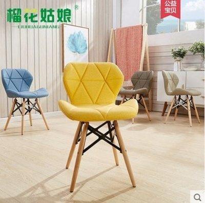 『格倫雅』北歐椅子餐廳創意現代簡約凳子靠背椅成人餐椅咖啡廳桌椅伊姆斯椅^1666