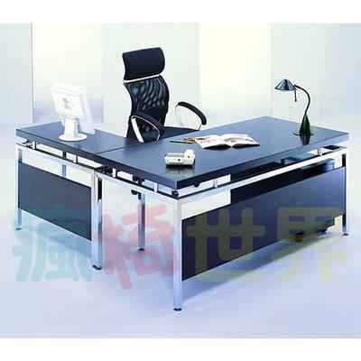 《瘋椅世界》OA辦公家具全系列 高級木製主管桌 EN-221 (董事長桌/老闆桌/辦公桌/工作桌)