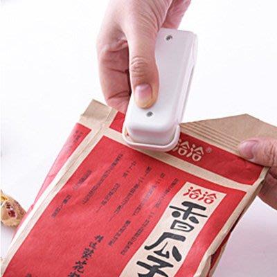 LoVus 便携式手壓食品包裝機封口機密封器