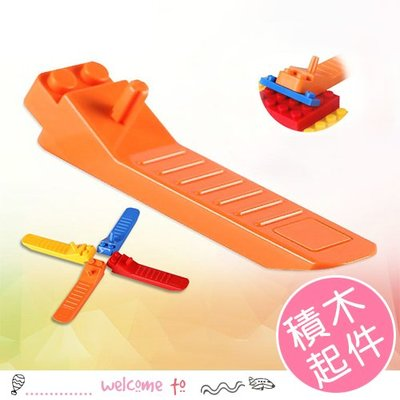 八號倉庫 兒童小顆粒積木起件器 拆件器 玩具配件【2X123M263】