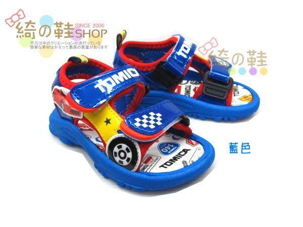 【超商取貨免運費】 【TOMICA】新款36 藍色 55 多美小汽車 汽車造型透氣涼鞋 專櫃鞋品  台灣製造MIT