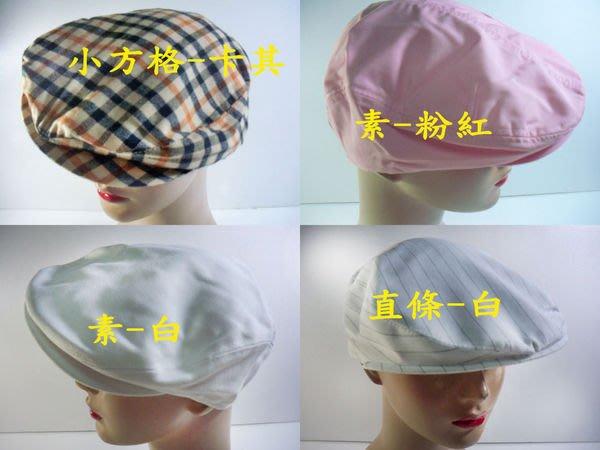 //阿寄帽舖//各式打鳥帽  鴨舌帽  小偷帽 報童帽.貝蕾帽 !!