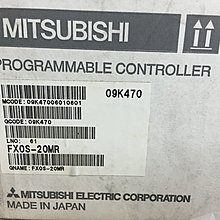(泓昇) MITSUBISHI 三菱 PLC 全新品 FX0S-20MR 含傳輸線