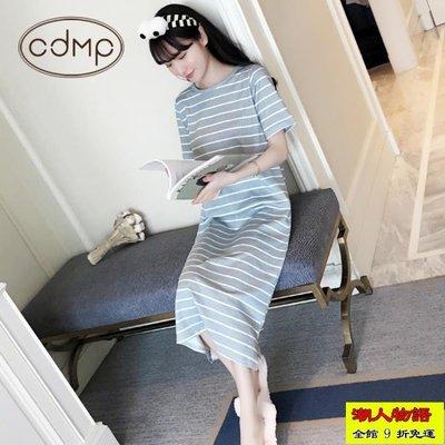 韓版睡衣女夏短袖全棉可愛條紋睡裙女夏天純棉寬鬆性感長款家居服【潮人物語】