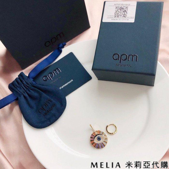 Melia 米莉亞代購 商城特價 數量有限 每日更新 APM 飾品 耳環 不對稱彩色 幸運眼睛 晶鑽點綴