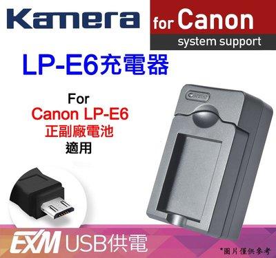 @佳鑫相機@(全新)佳美能Kamera副廠充電器(USB)Canon LP-E6/E6N電池專用5D2 5D3 5D4適