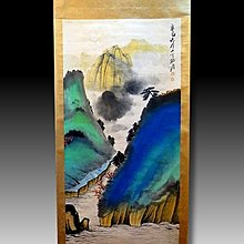 【 金王記拍寶網 】S1554  張大千款 潑彩 山水圖 手繪書畫捲軸一幅 罕見 稀少~