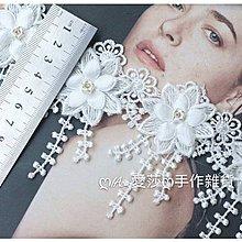 『ღIAsa 愛莎ღ手作雜貨』(45cm)黑白色立體珍珠釘珠網紗流蘇花邊輔料DIY童裝頭飾婚紗裝飾材料寬9cm