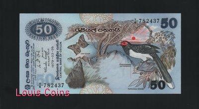 【Louis Coins】B147-Ceylon(SRI LANKA)-1979錫蘭(斯里蘭卡)紙幣50 Rupees