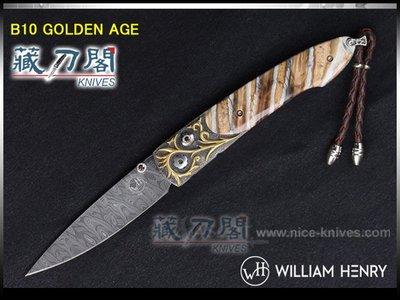《藏刀閣》William Henry-黃金時代柳葉刀