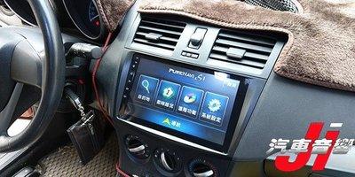 **Ji汽車音響**MAZDA 新馬3  9吋android 9.0安卓專用機 四/八核心 S1導航 手機鏡像 上網