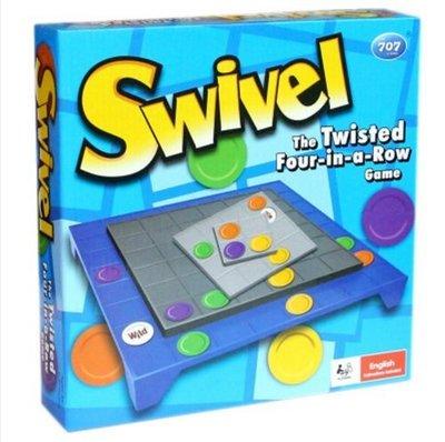 賓果遊戲:Swivel 旋轉四連棋