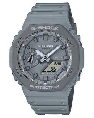 【萬錶行】CASIO G-SHOCK 簡約獨特新色八角型錶殼 GA-2110ET-8A