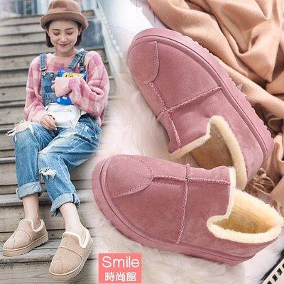 【V8989】SMILE-冬日伴隨.冬季保暖加絨短靴平底麵包鞋