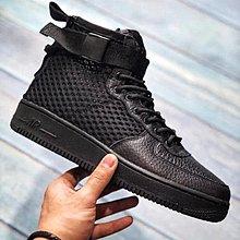 D-BOX  Nike Special Field SF AF1 Mid 板鞋 高筒 黑色 空軍 機能 拉鏈 慢跑鞋