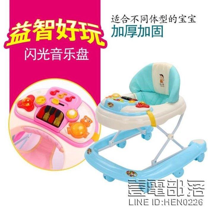 嬰兒寶寶學步車6-18個月可折疊U形多功能加重加厚加高滑行學步車