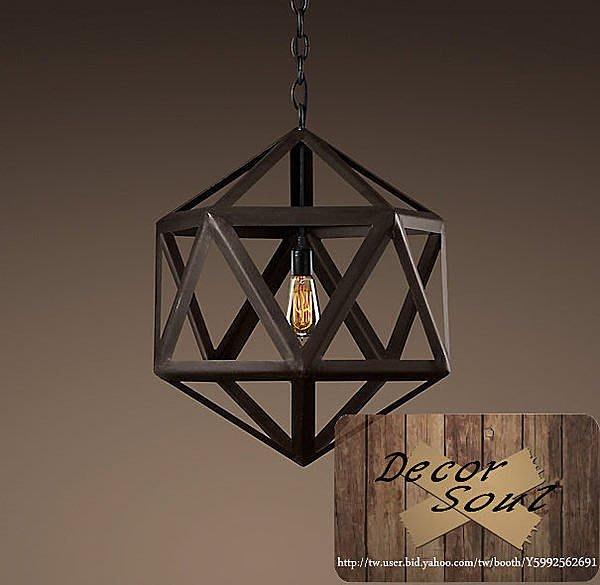 DS北歐家飾§ loft工業風 黑鐵 餐廳咖啡廳 現代迷幻古典吊燈 仿舊復古美式鄉村 幾合金字塔
