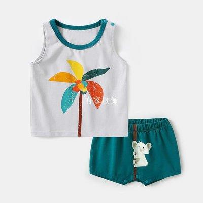 有家服飾夏季男寶寶衣服0一1歲嬰兒純棉夏裝女薄款小背心套裝新生兒兩件套