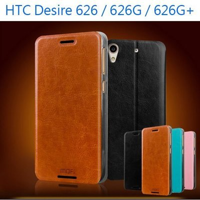 MOFI 莫凡 HTC Desire 626 626G 626G+ 皮套 手機殼 保護套 TPU 軟殼 MOTA128
