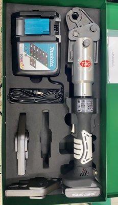 【川大泵浦】台震 TP-25M 充電式不銹鋼水管壓接機 (MAKITA 18V*2.0)  2021新產品 附三組壓接模