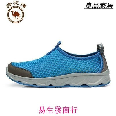 【易生發商行】駱駝牌 戶外徒步網鞋 男鞋 透氣鞋夏季  戶外鞋 網面鞋超輕F6305