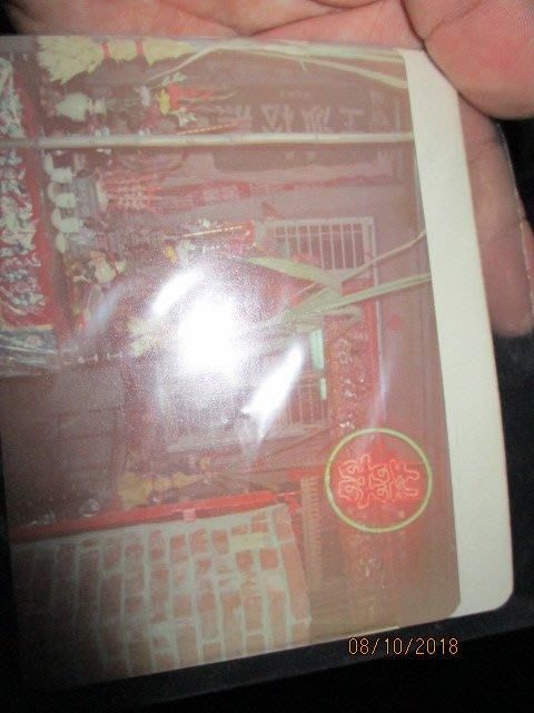 老台南結婚習俗拜天公..甘蔗.....黑松布條..老照片..2張..霓紅燈
