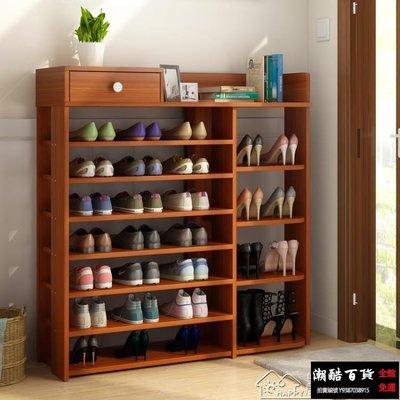 鞋架簡易多層鞋櫃家用經濟型家里人簡約現...