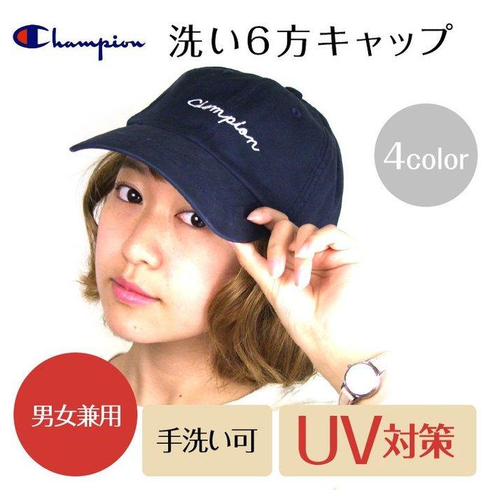 Champion logo cap 老帽 棒球帽 單寧 牛仔 日本超人氣款 男女可用 ♡LUCI日本代購♡空運
