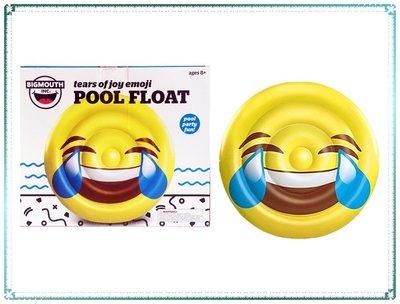 【Q寶寶】美國 BigMouth 正品 巨型笑臉造型浮板 直徑152cm_現貨