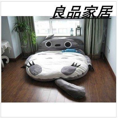 【優上精品】雙人睡袋龍貓床墊 睡墊 懶人沙發榻榻米床墊雙人睡床龍貓床墊懶人床(Z-P3221)