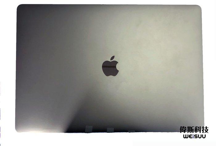 【偉斯科技】蘋果MacBook Pro A1707面板 螢幕 上半部總成 MAC螢幕