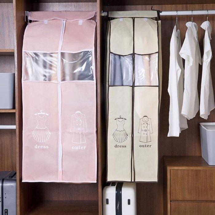 居家家立體印花衣物防塵套大衣防塵罩家用掛衣袋防塵袋衣罩衣服套