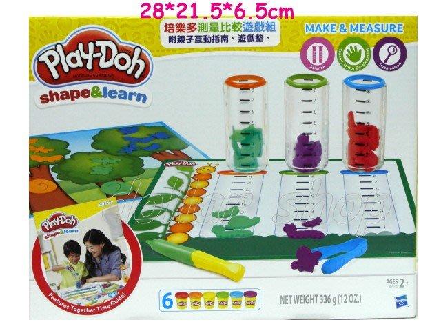 寶貝玩具屋二館☆【品牌】Play-Doh培樂多黏土--小科學家實驗測量比較遊戲組