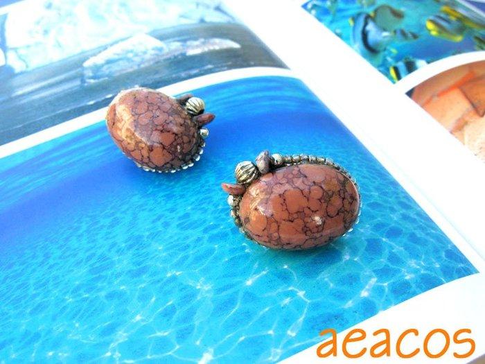 AEACOS@古董 古著 vintage retro MODs 好美 橘膚色 紋路石 藝術 點綴 針式耳環