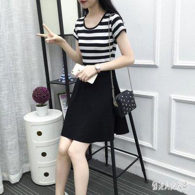 A字洋裝 2019夏裝新款連身裙黑白條紋中長款短袖修身顯瘦韓版女裝百搭 FR9355『俏美人大尺碼』