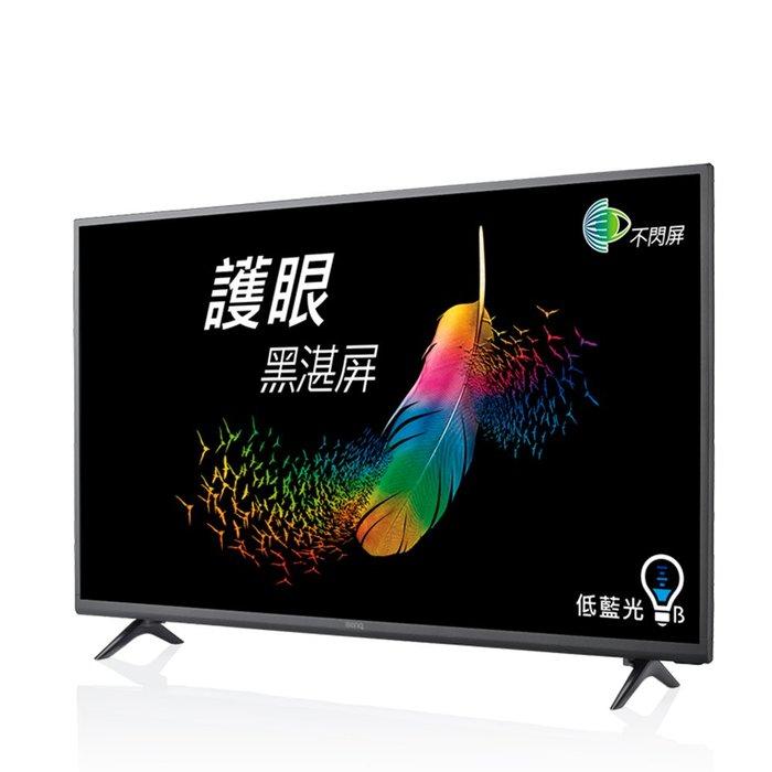 BenQ 40吋LED液晶顯示器C40-500 攜碼 台灣之星 月租799/30月 贈禮卷2000 小家電